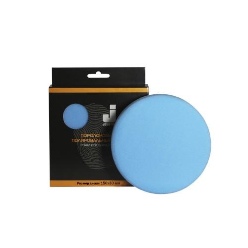JETAPRO Синий полумягкий полировальный диск с гладкой поверхностью