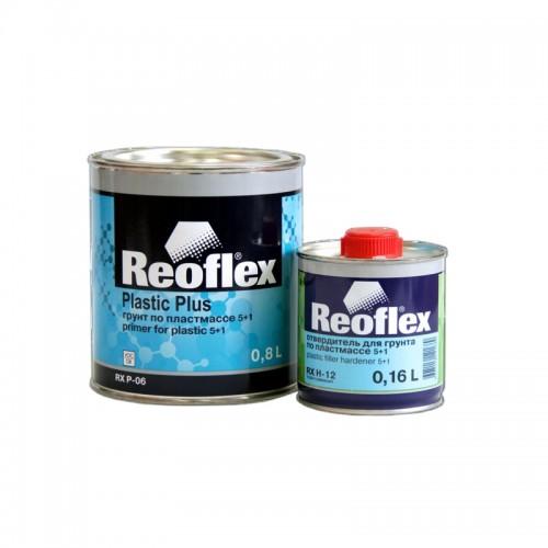 REOFLEX Грунт выравниватель по пластмассе 2К 5+1 (серый), (комплект 0,8л+0,16л)