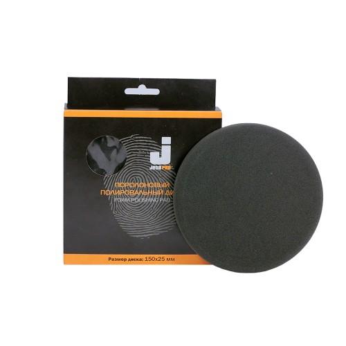 JETA PRO Чёрный мягкий полировальный диск с гладкой поверхностью