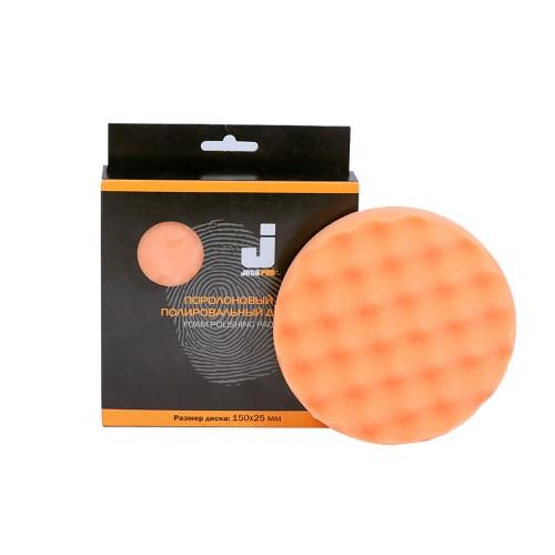 JETA PRO Оранжевый полировальный диск средней жёсткости с рифленой поверхностью