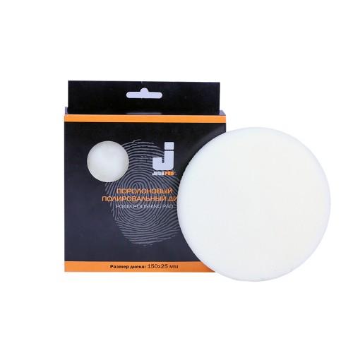 JETA PRO Жесткий полировальный поролоновый диск с гладкой поверхностью